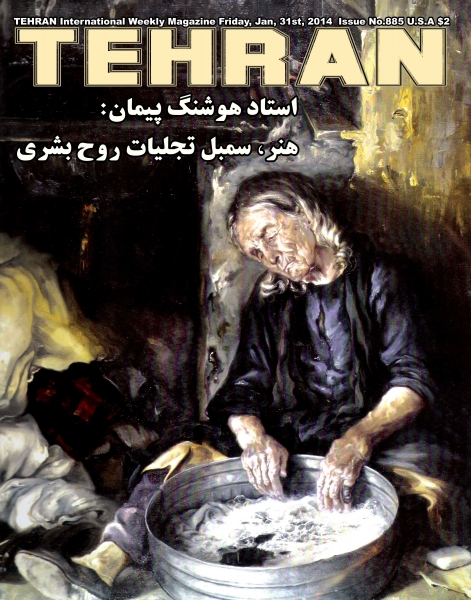 Persian Relief Center Tehran-Magazine-Shahbod-Noori-