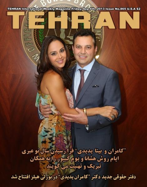 Dr Comran Yadidi-Tehran-Magazine-Shahbod-Noori