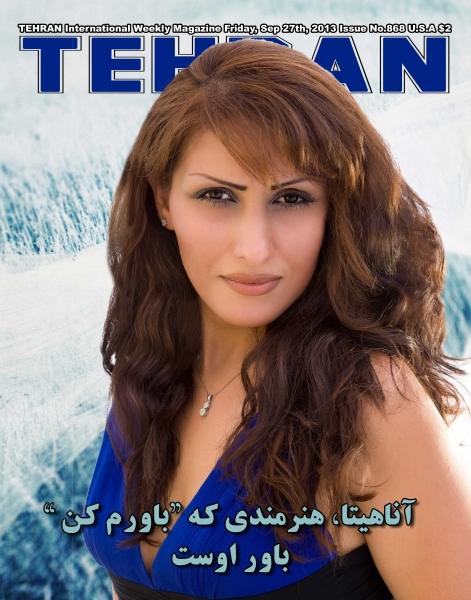 Anahita Baheri -Tehran-Magazine-Shahbod-Noori