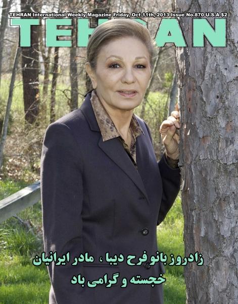 Farah Pahlavi Tehran-Magazine-Shahbod-Noori