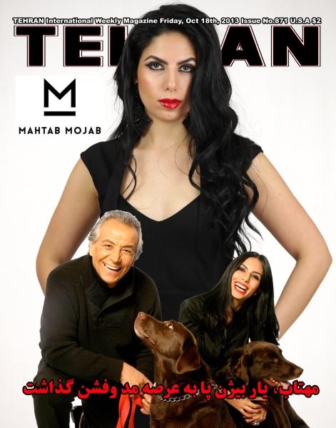 Bijan Pakzad -Tehran-Magazine-Shahbod-Noori