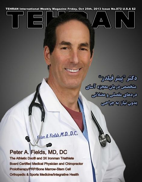 Dr Peter Fields -Tehran-Magazine-Shahbod-Noori