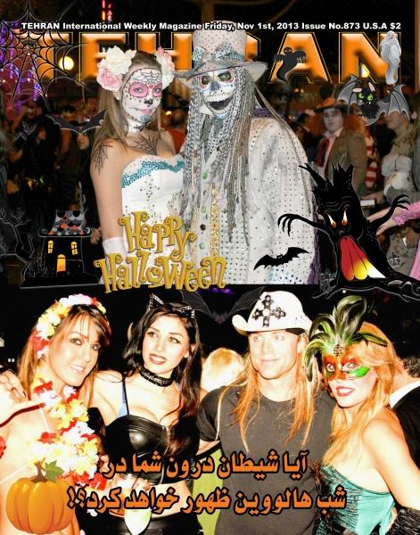 Halloween -Tehran-Magazine-Shahbod-Noori