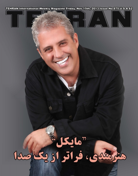 Michel -Tehran-Magazine-Shahbod-Noori
