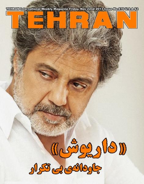 Daroush -Tehran-Magazine-Shahbod-Noori