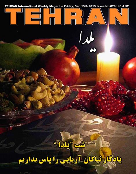 Yalda -Tehran-Magazine-Shahbod-Noori