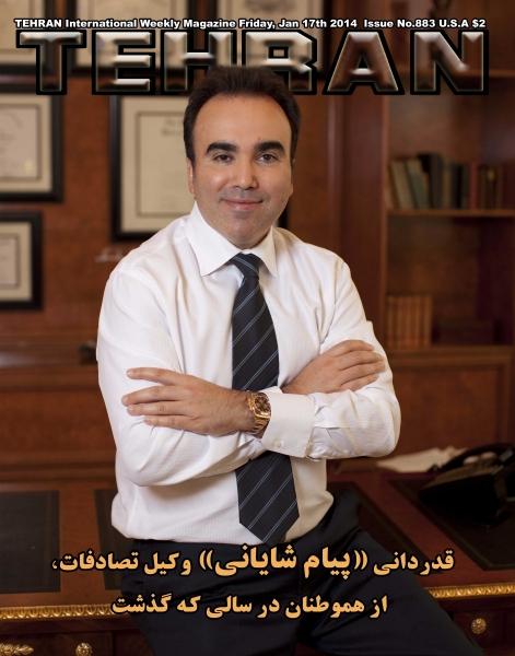 Dr Payam Shayani -Tehran-Magazine-Shahbod-Noori