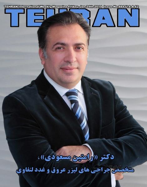 Dr Ramtin Masoudi -Tehran-Magazine-Shahbod-Noori