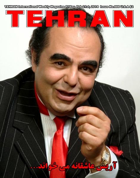 Aris -Tehran-Magazine-Shahbod-Noori