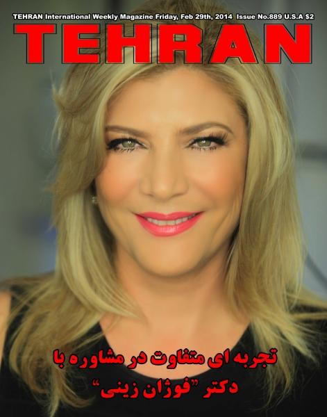 Fojan Zeni -Tehran-Magazine-Shahbod-Noori