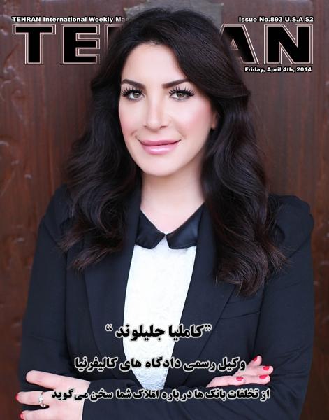 dr kamelia jalilvand -Tehran-Magazine-Shahbod-Noori