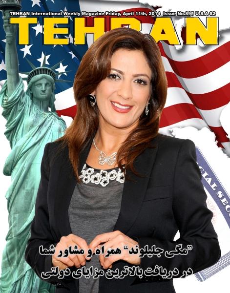 Maggi Jalilvand 8-Tehran-Magazine-Shahbod-Noori