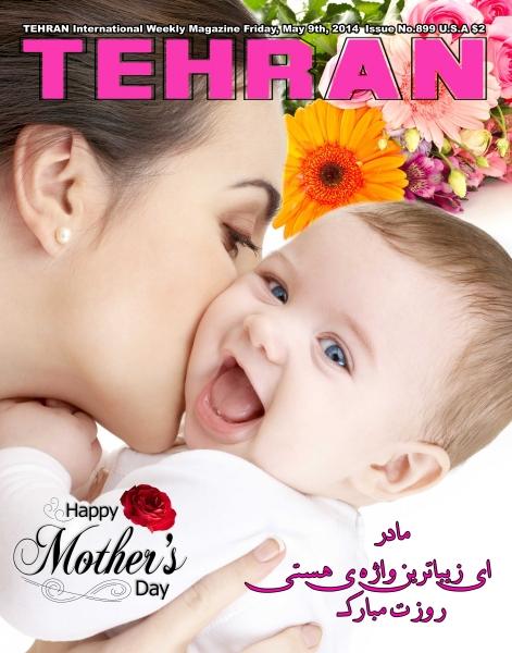 mothers day -Tehran-Magazine-Shahbod-Noori