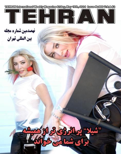 sheila -Tehran-Magazine-Shahbod-Noori