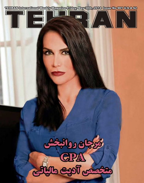 marjan jahanbakhsh -Tehran-Magazine-Shahbod-Noori