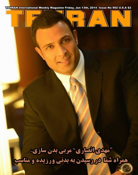 mehdi ansari -Tehran-Magazine-Shahbod-Noori