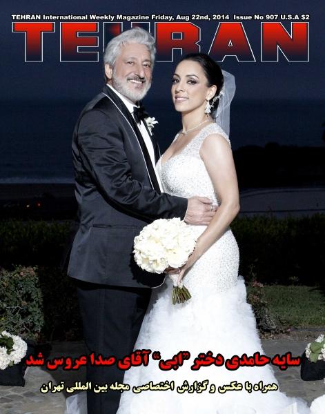 Tehran-Magazine-Shahbod-Noori- sayeh hamedi