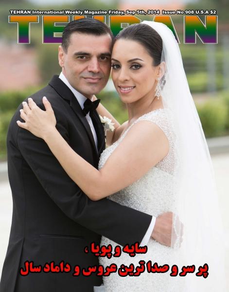Tehran-Magazine-Shahbod-Noori- sayed weeding