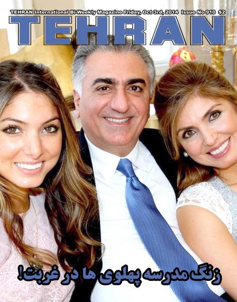 Tehran-Magazine-Shahbod-Noori- reza shah
