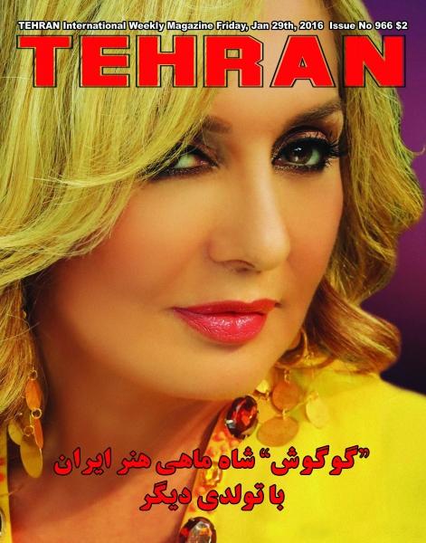 Tehran-Magazine-Shahbod-Noorih