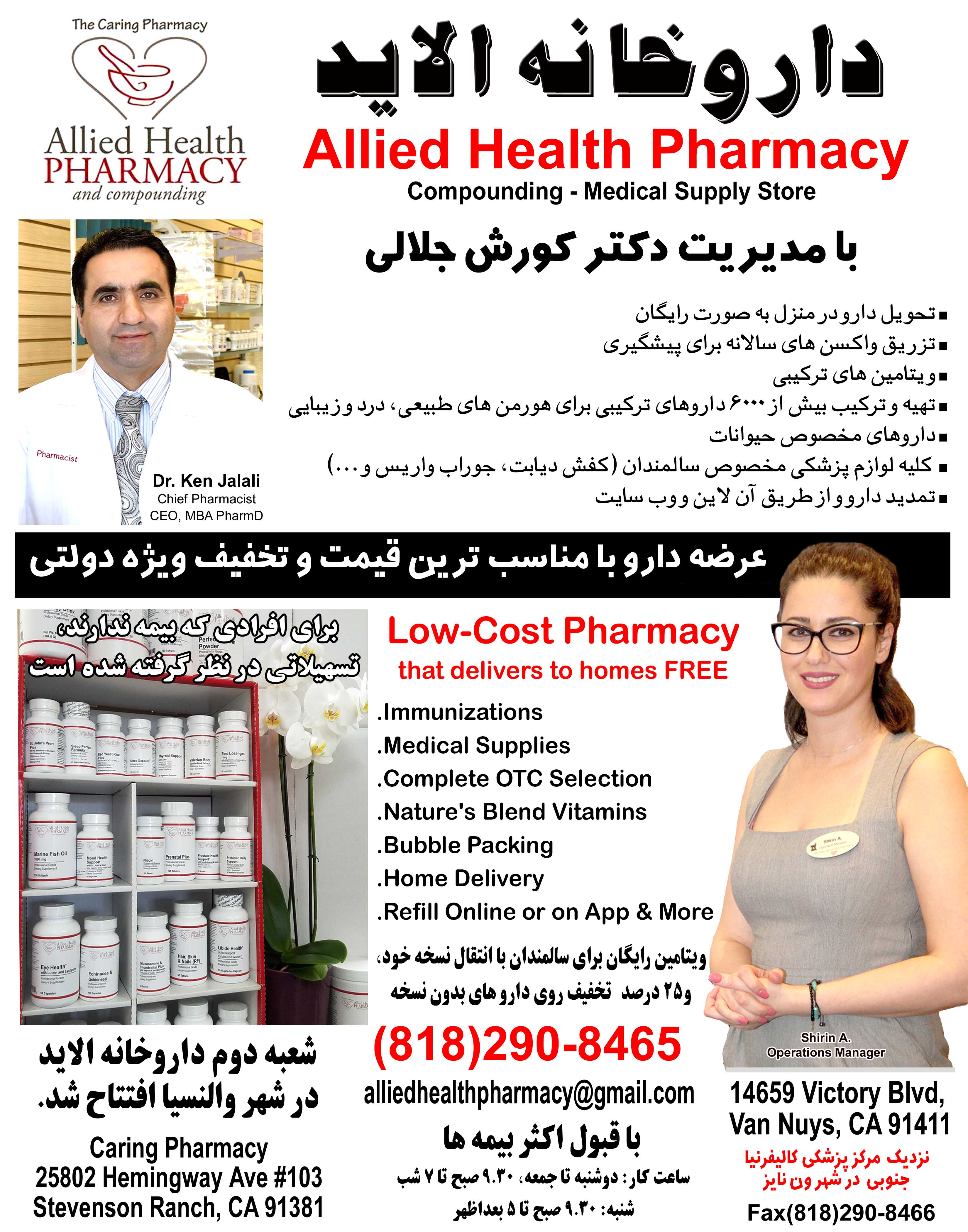 med-care-rx-1-copy