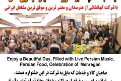 advertising-farsi-copy