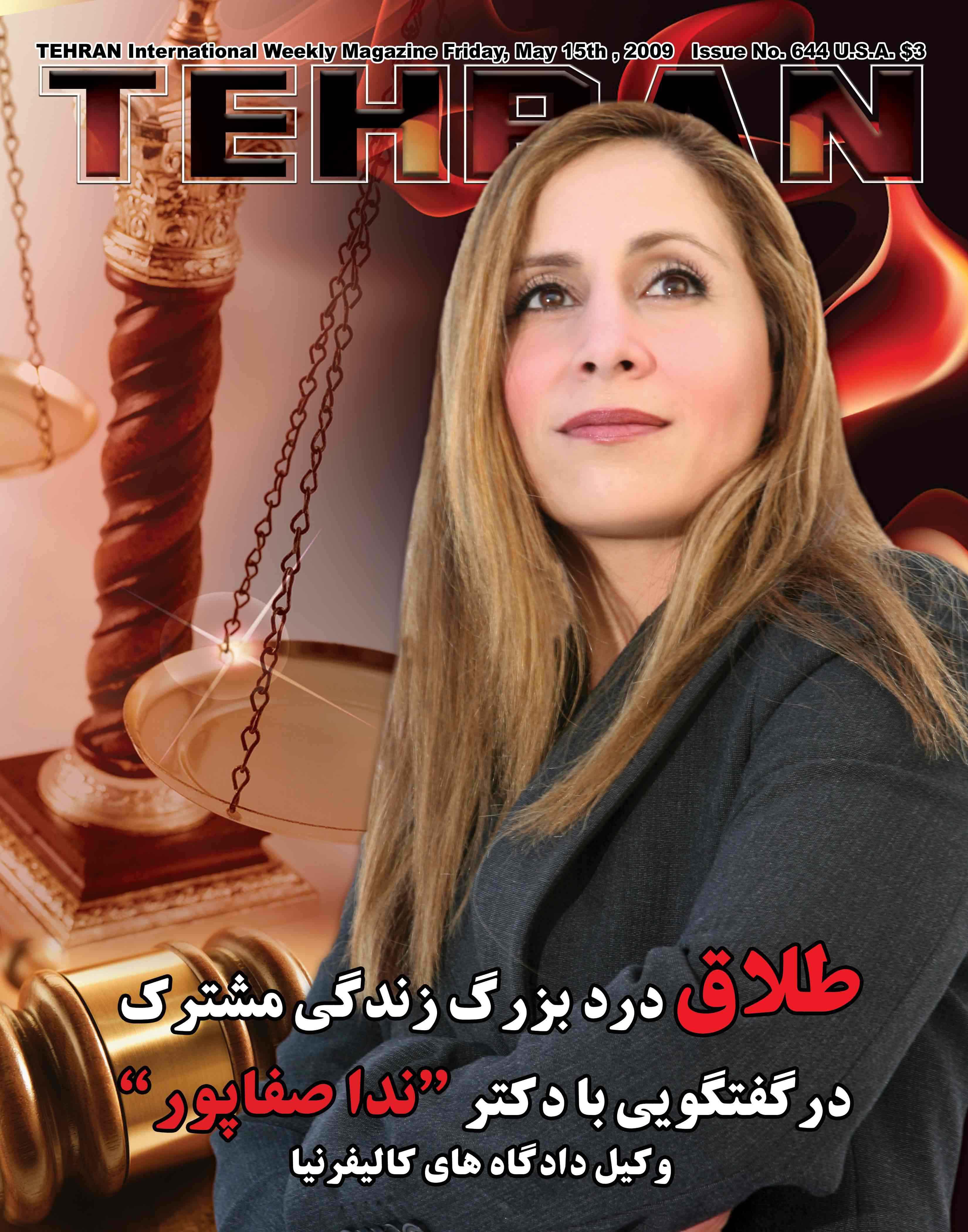 644 Neda Safapour