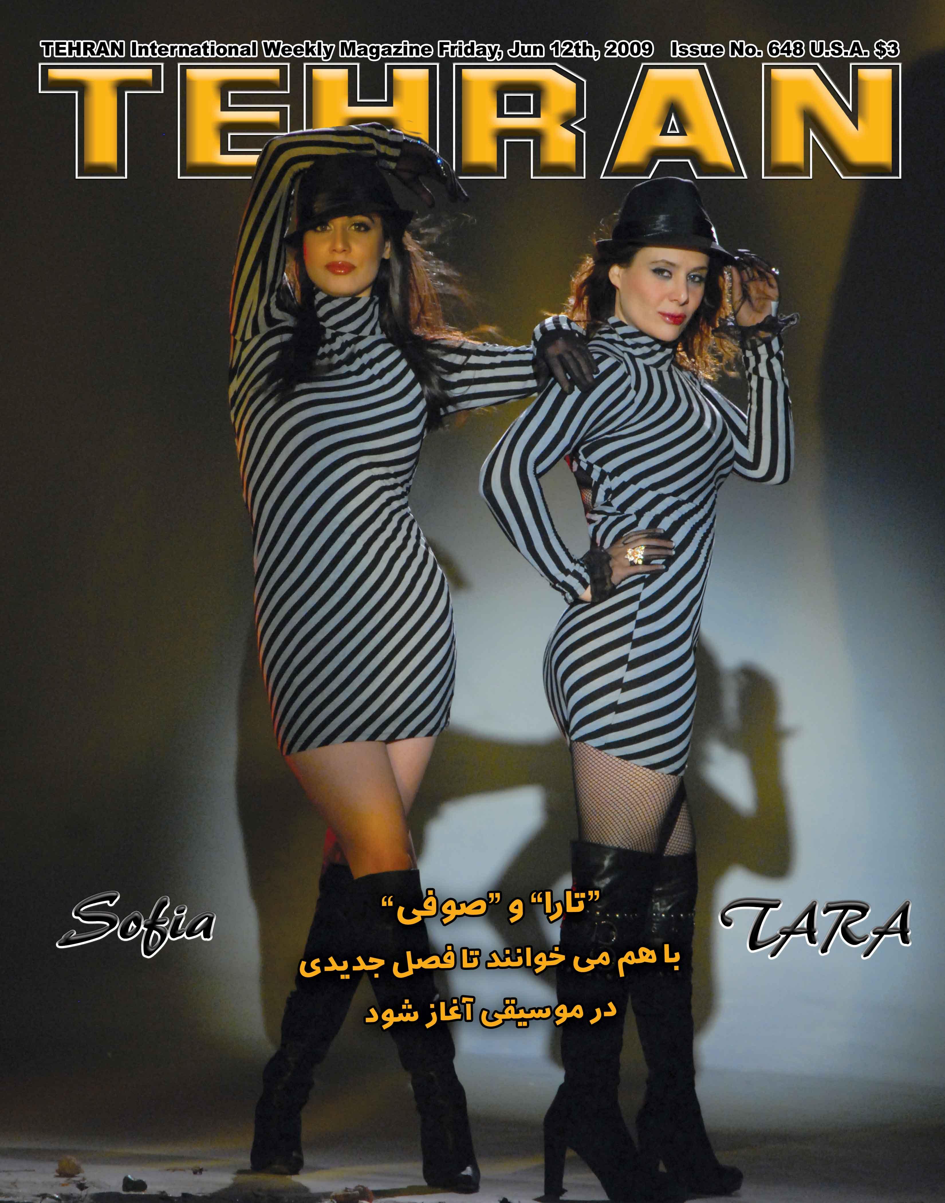 648-Tara&Sofia