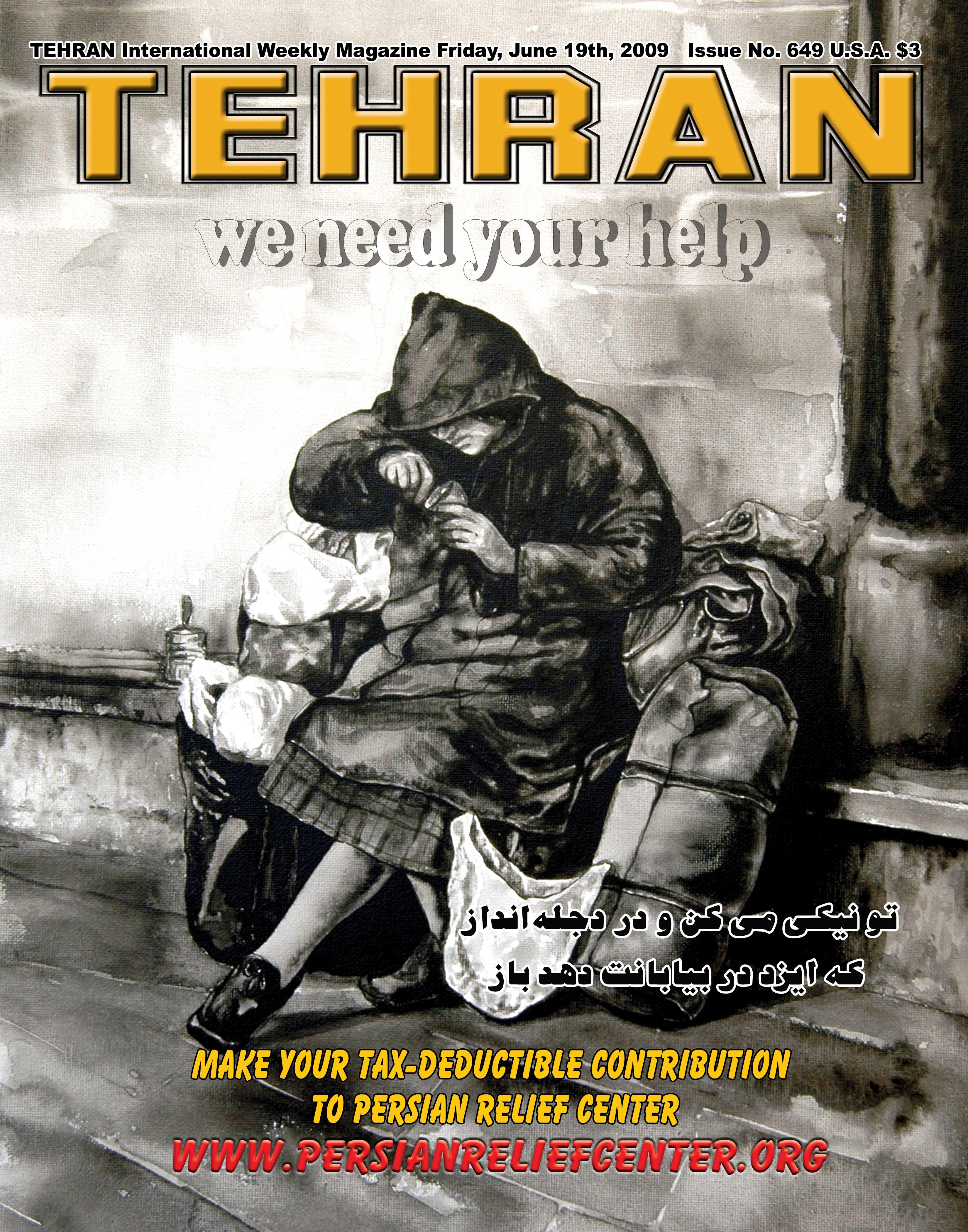 649-persian-relife-center