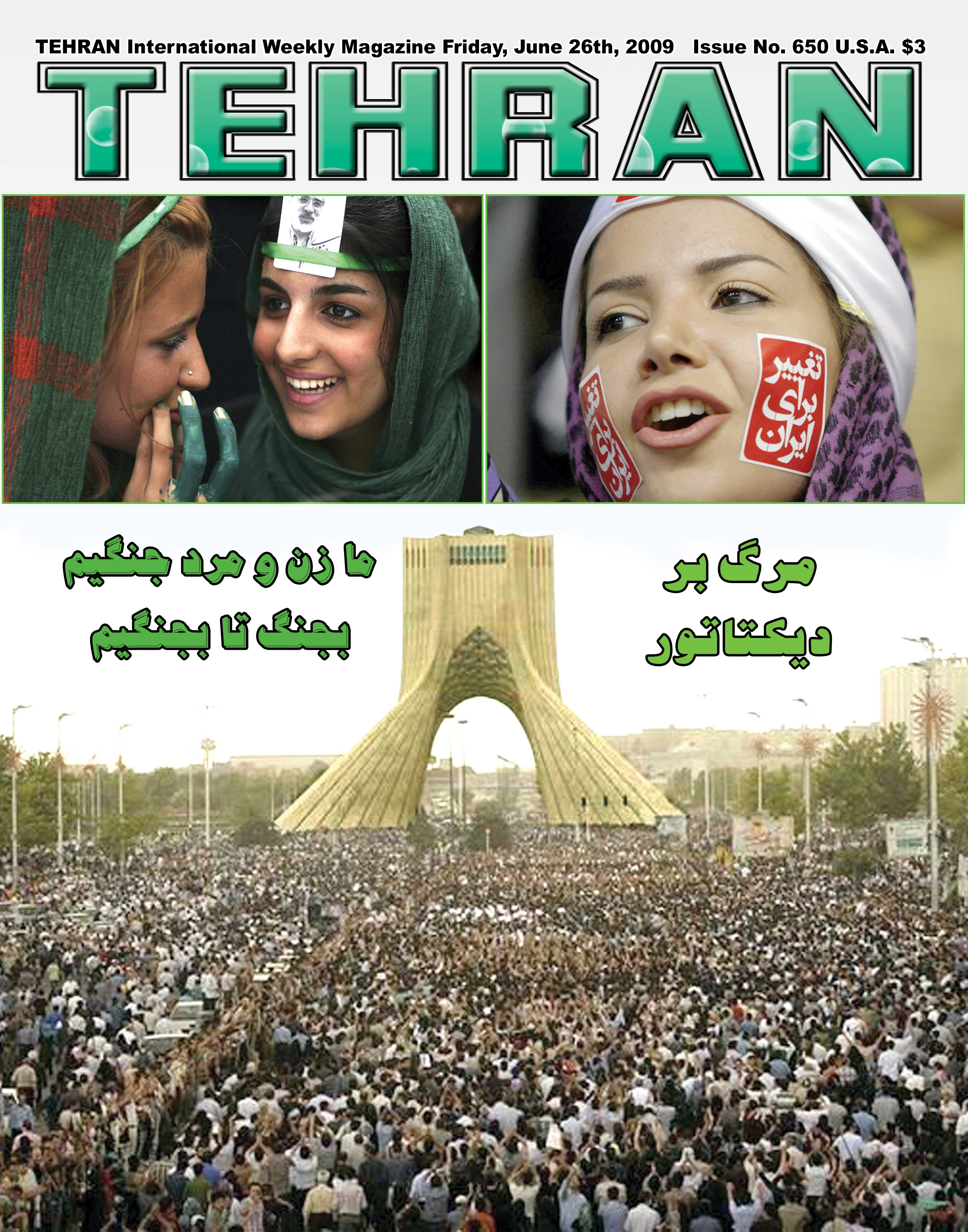 650-FREE-IRAN
