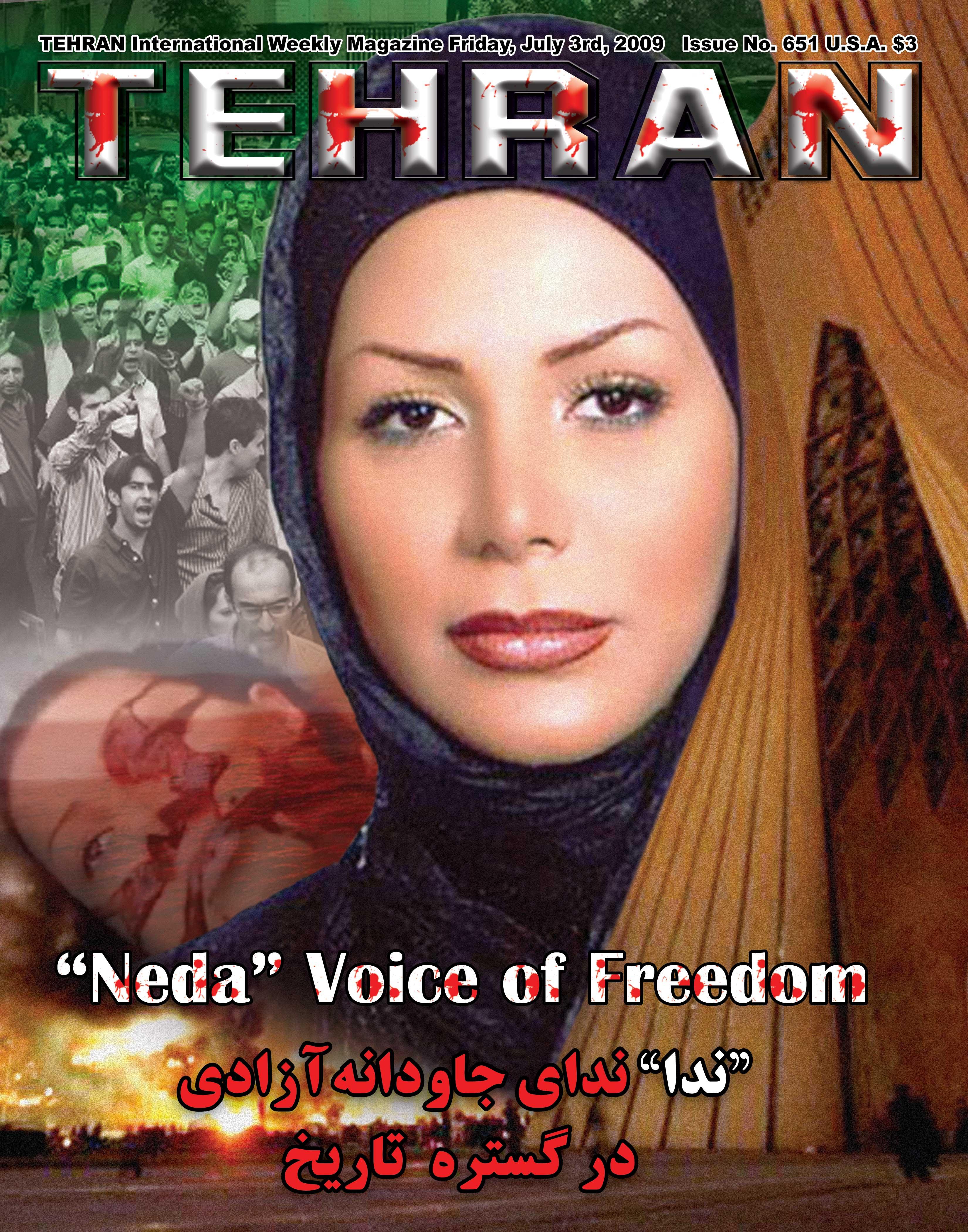 651-neda-agha-sultan