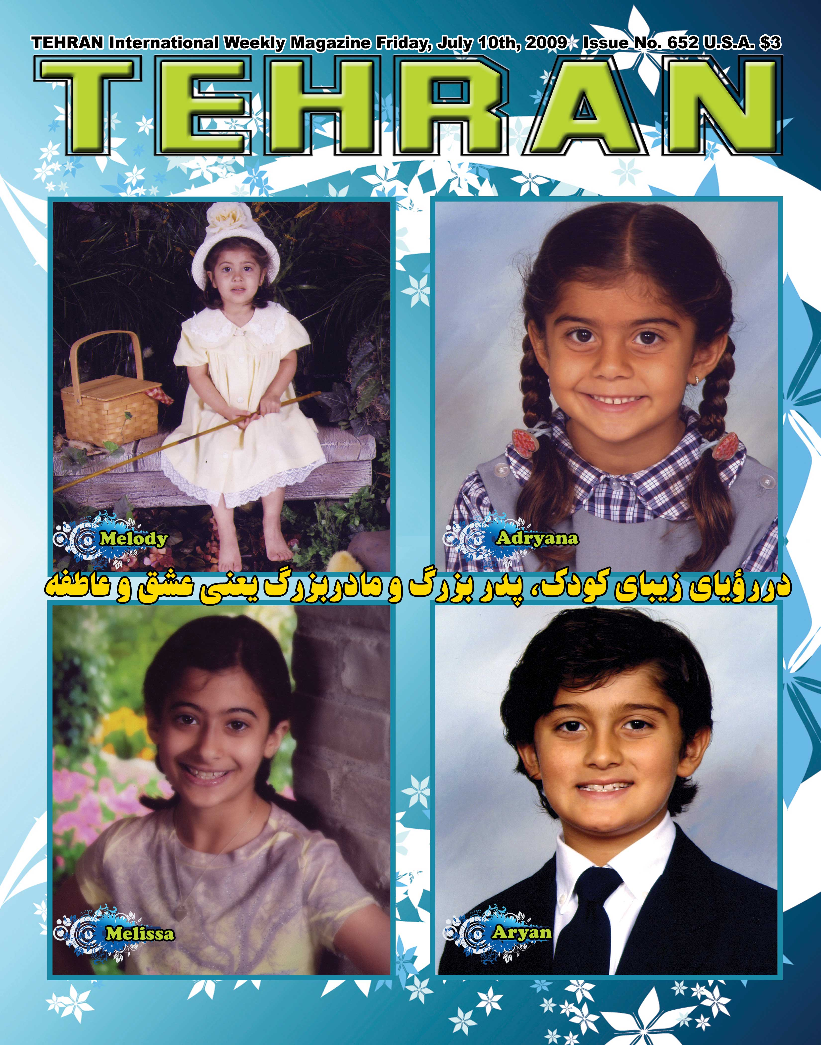 652-IRANIAN-KIDS