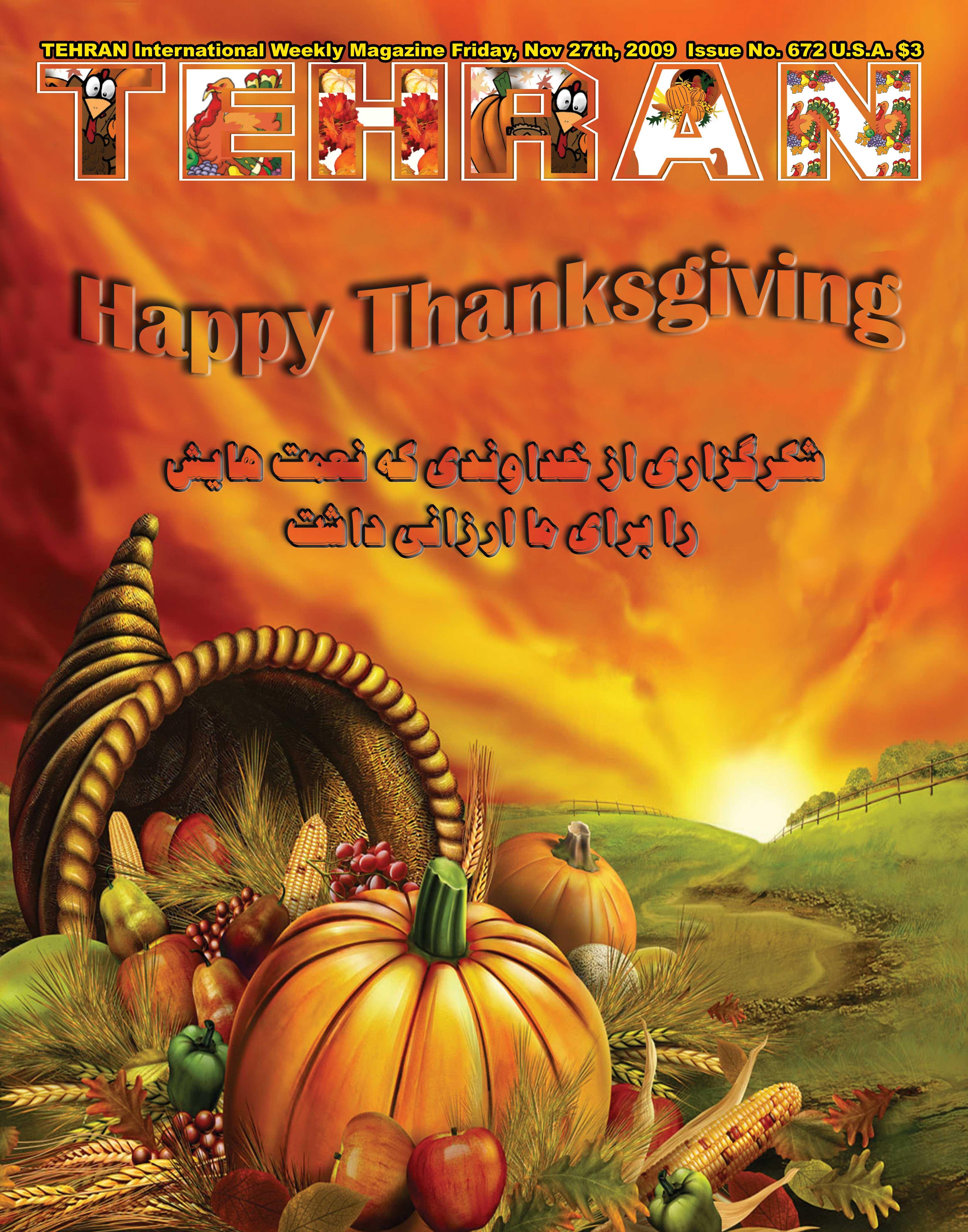 672-Thanksgiving!