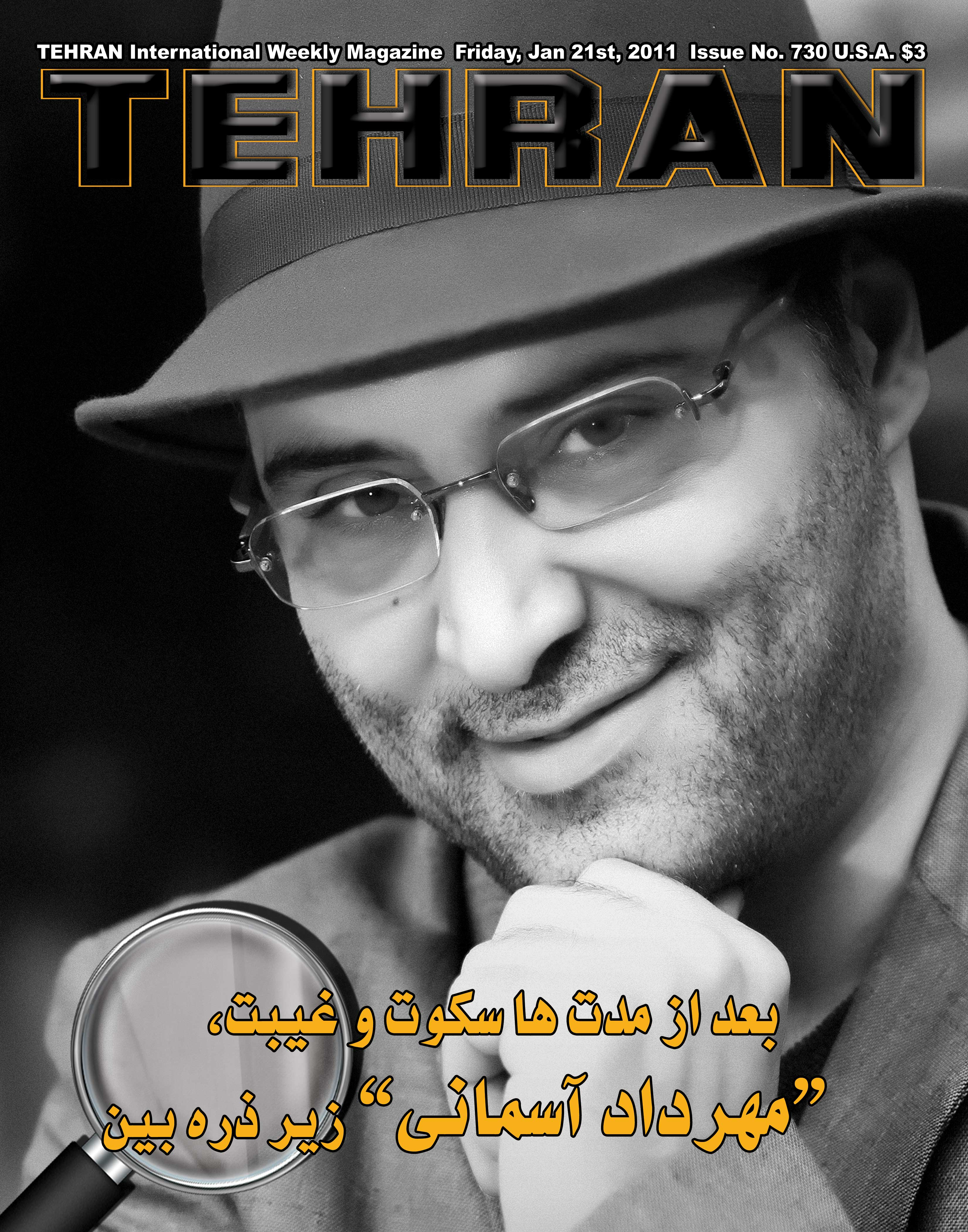 730-mehrdad-asmani