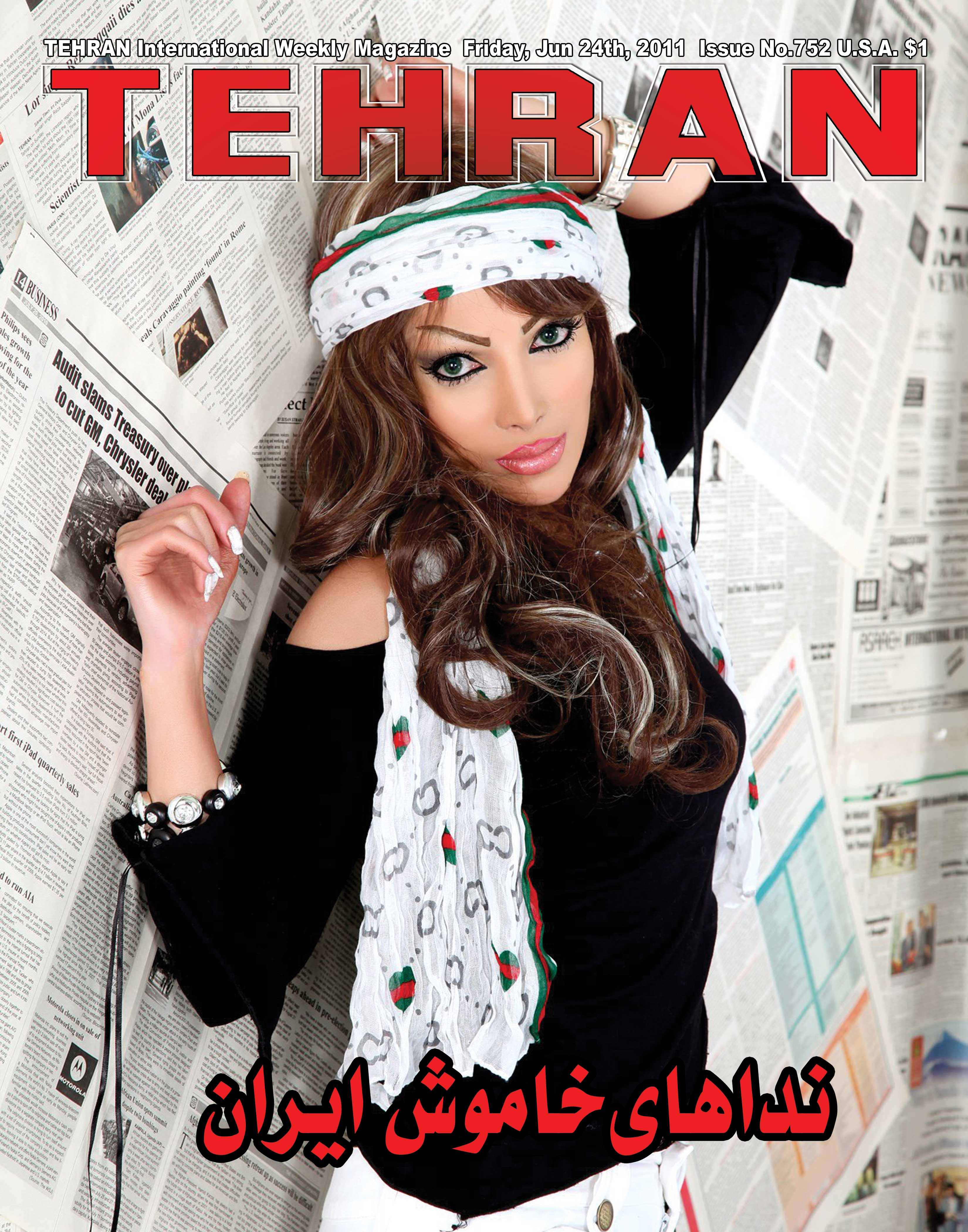 752-neda Tehran-Magazine-Shahbod-Noori