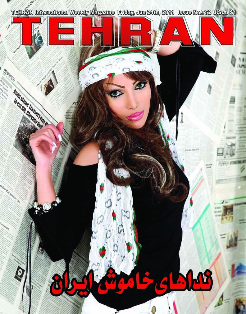 752 Tehran-Magazine-Shahbod-Noori