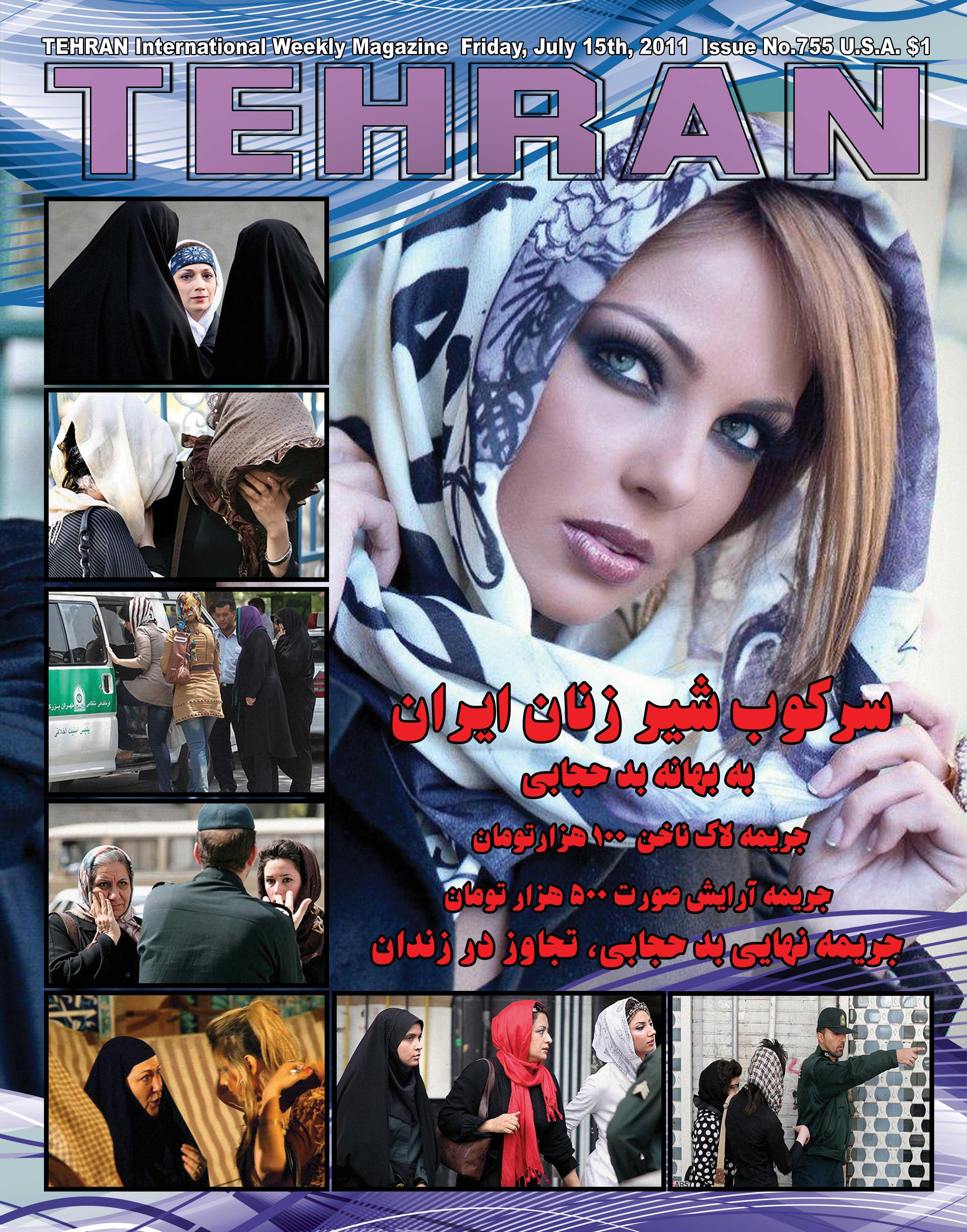 755-iranian-women