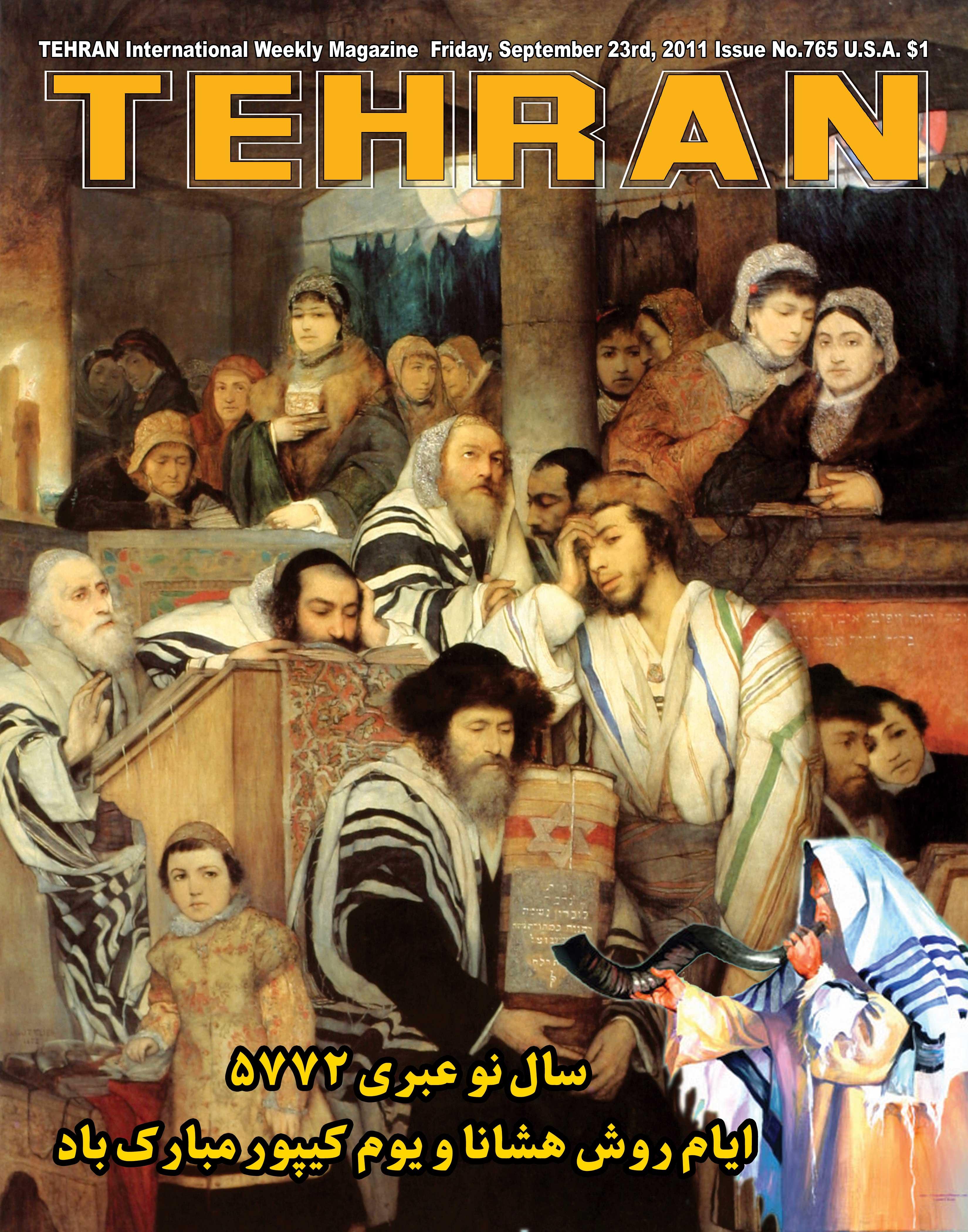 765-rosh-hashana Tehran-Magazine-Shahbod-Noori