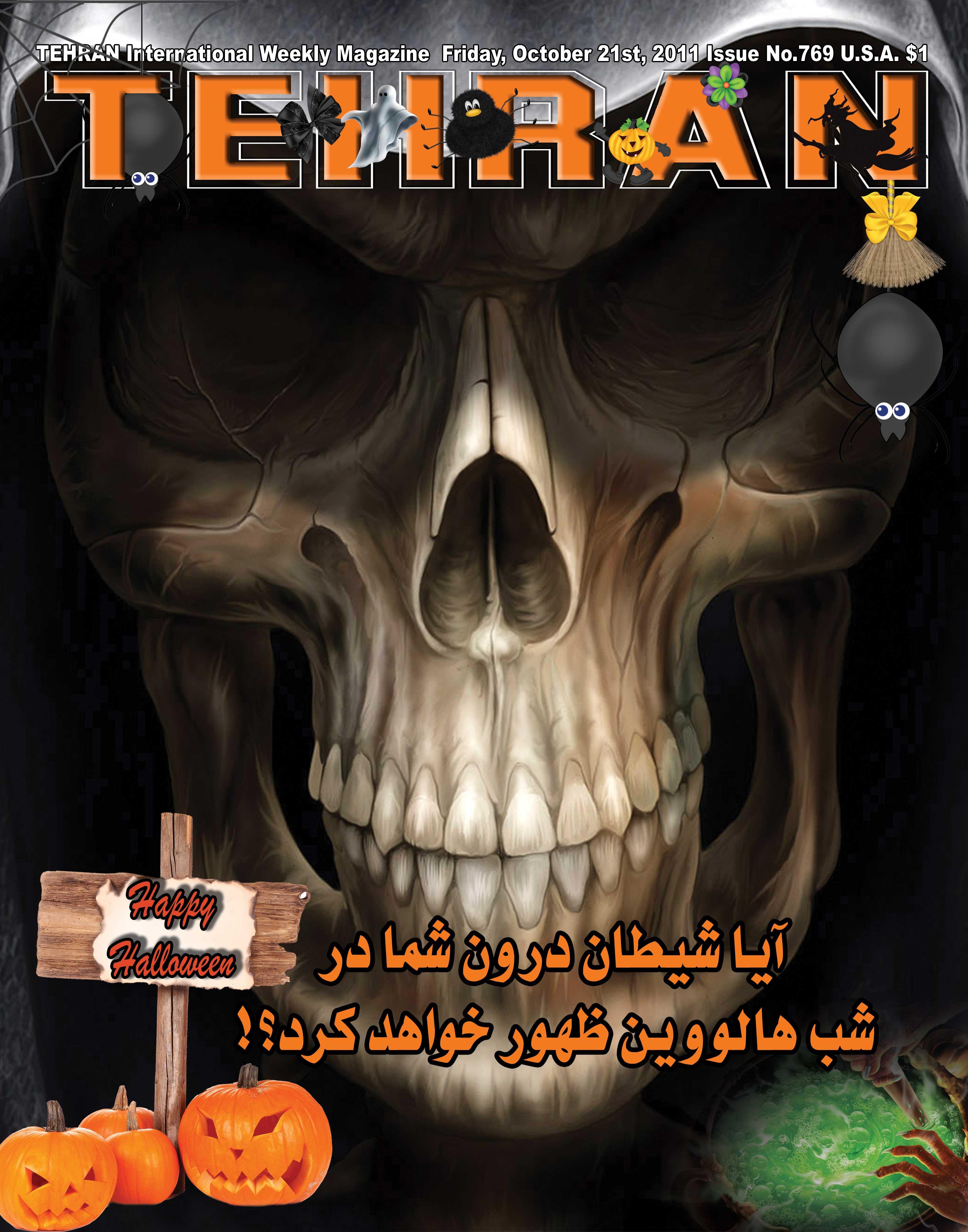 769 Tehran-Magazine-Shahbod-Noori