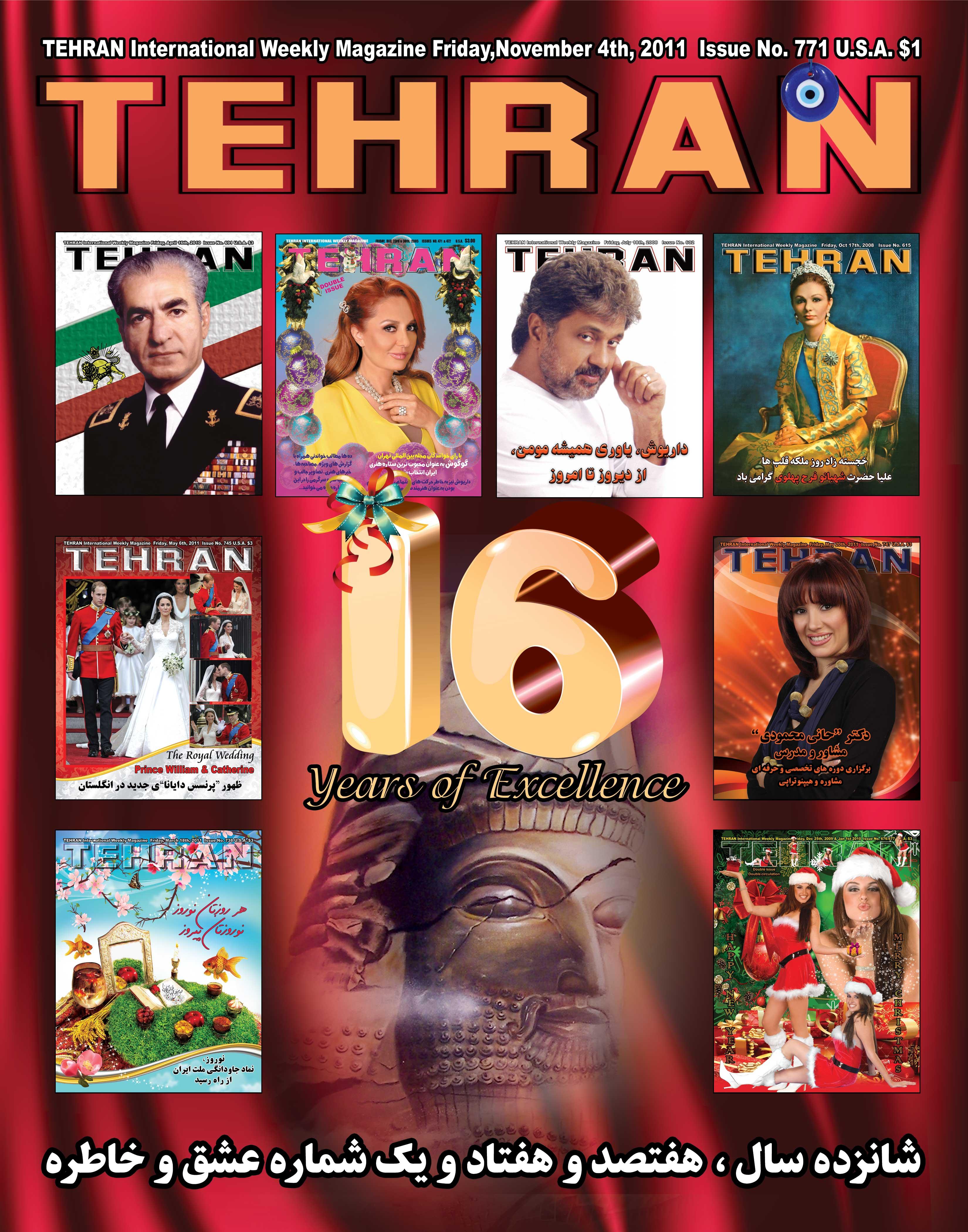 771 Tehran-Magazine-Shahbod-Noori