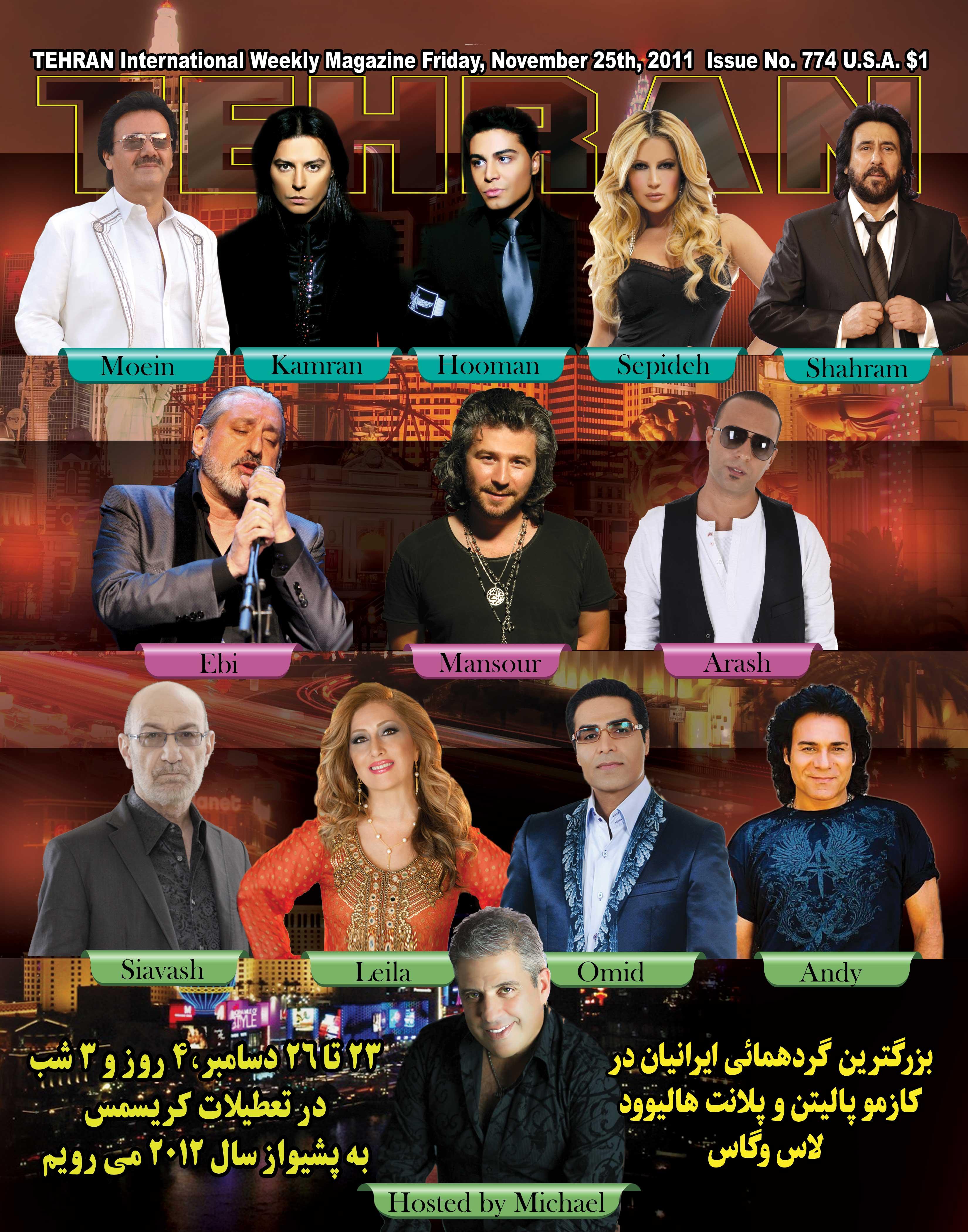 774 Tehran-Magazine-Shahbod-Noori