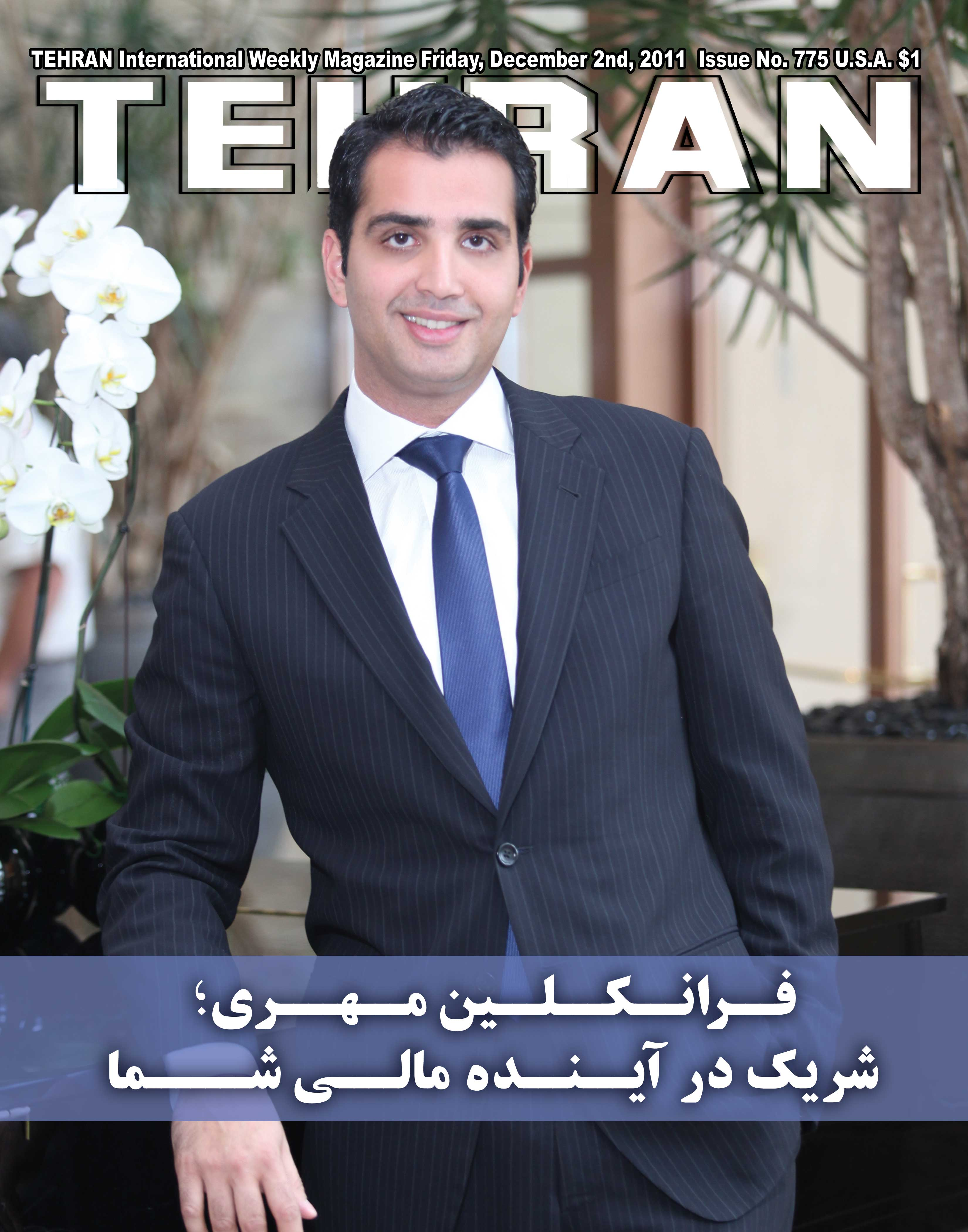 775 Tehran-Magazine-Shahbod-Noori