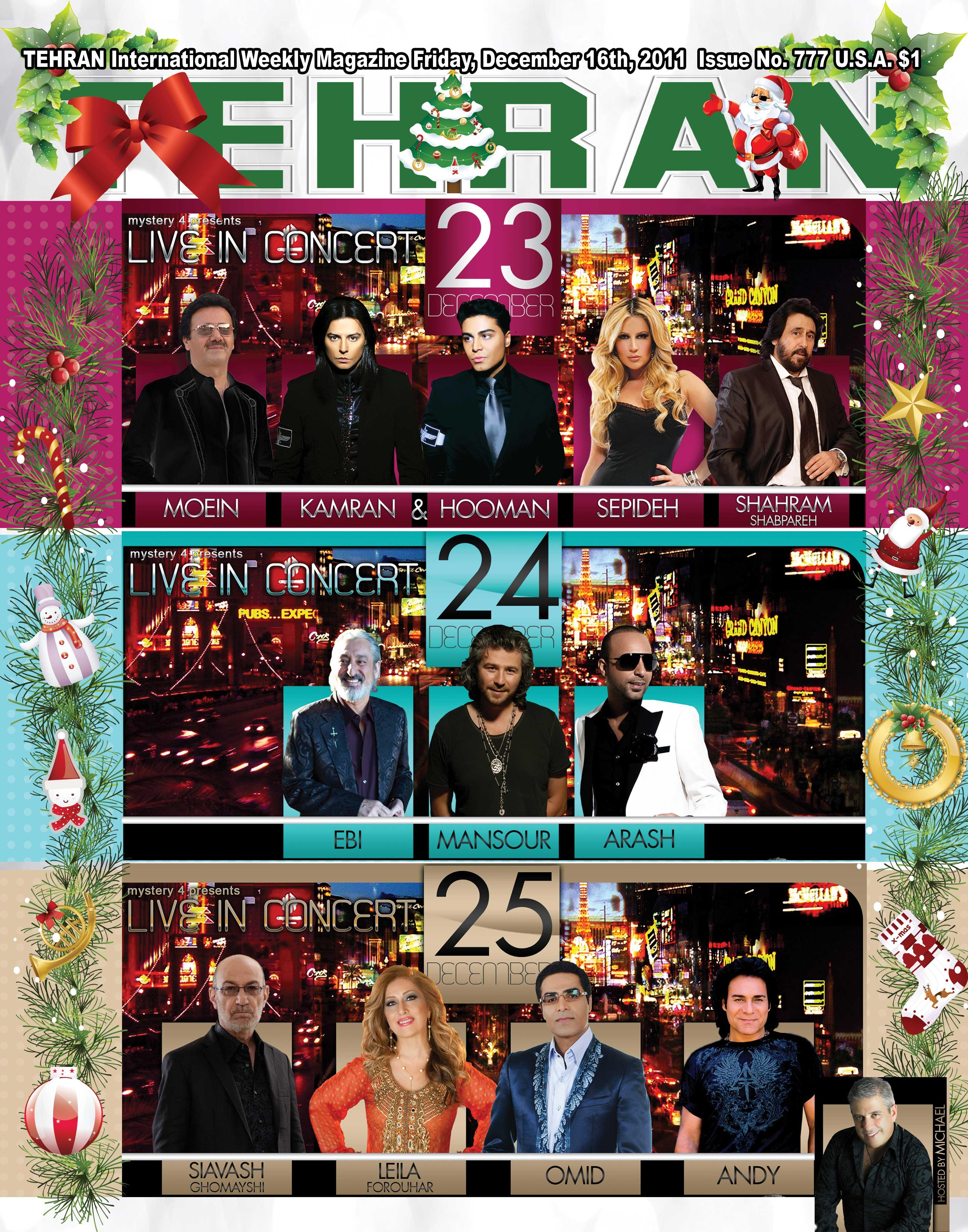 777Tehran-Magazine-Shahbod-Noori