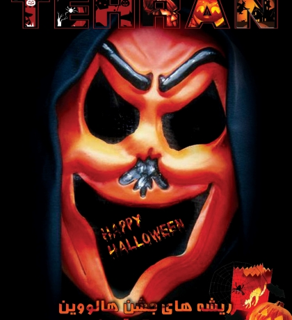 667-halloween
