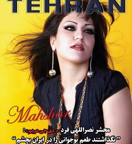 766 Tehran-Magazine-Shahbod-Noori