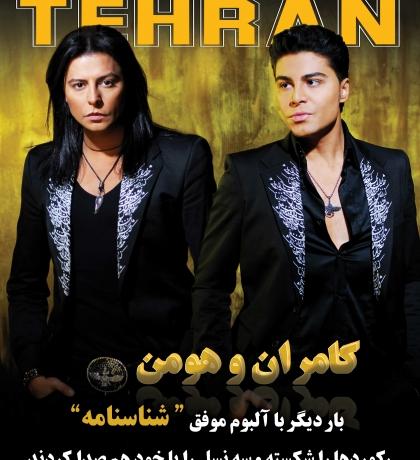 776 Tehran-Magazine-Shahbod-Noori