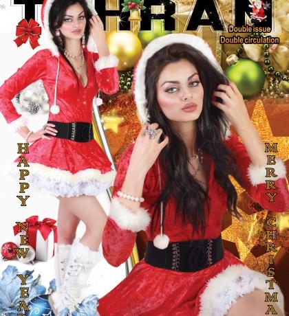 778-9 Tehran-Magazine-Shahbod-Noori
