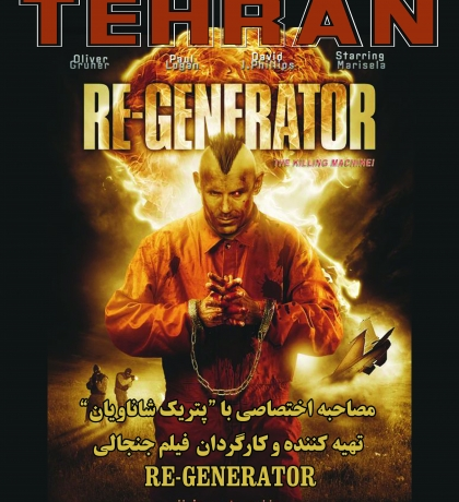 851Tehran-Magazine-Shahbod-Noori