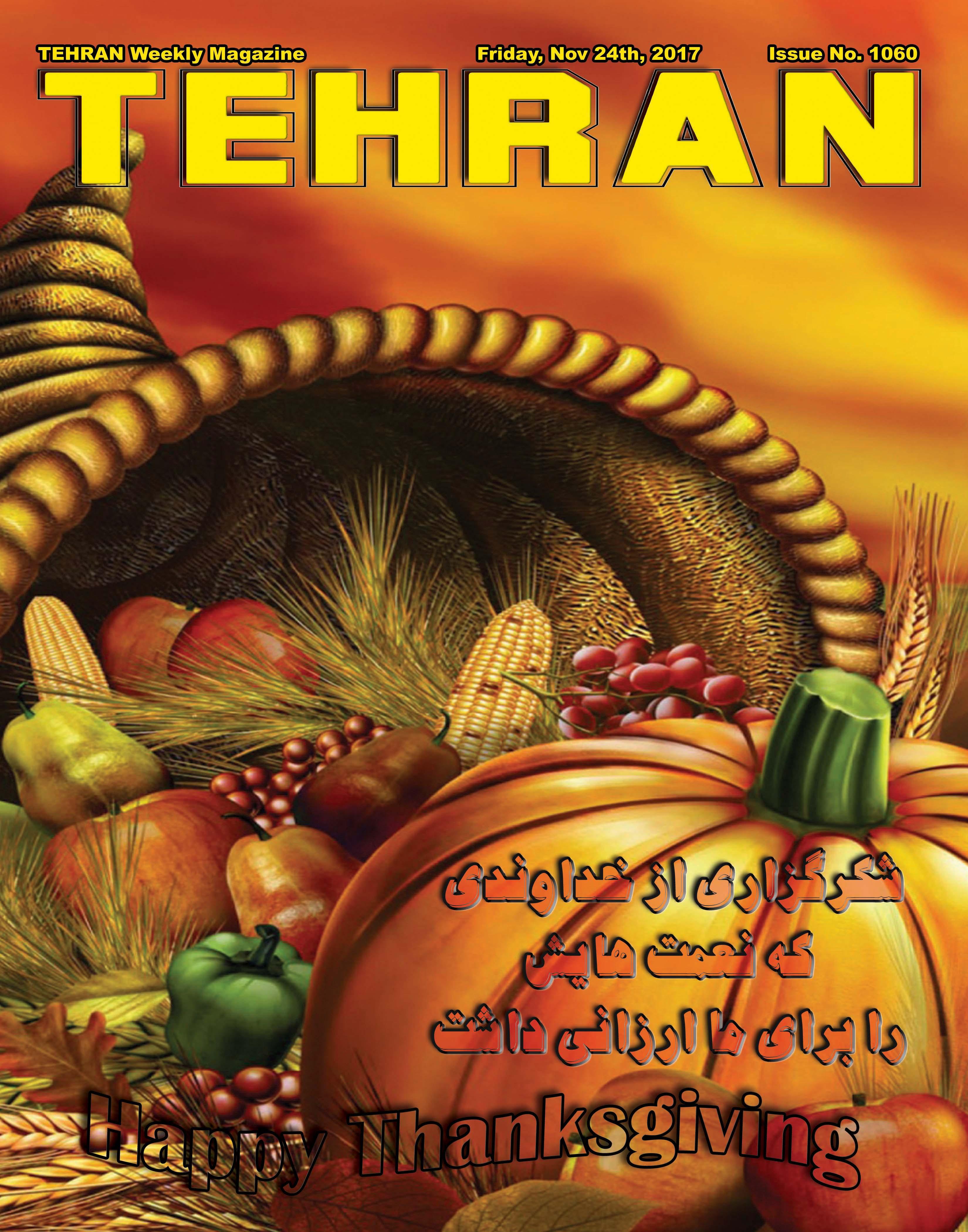 shahbod-noori-Thanksgiving
