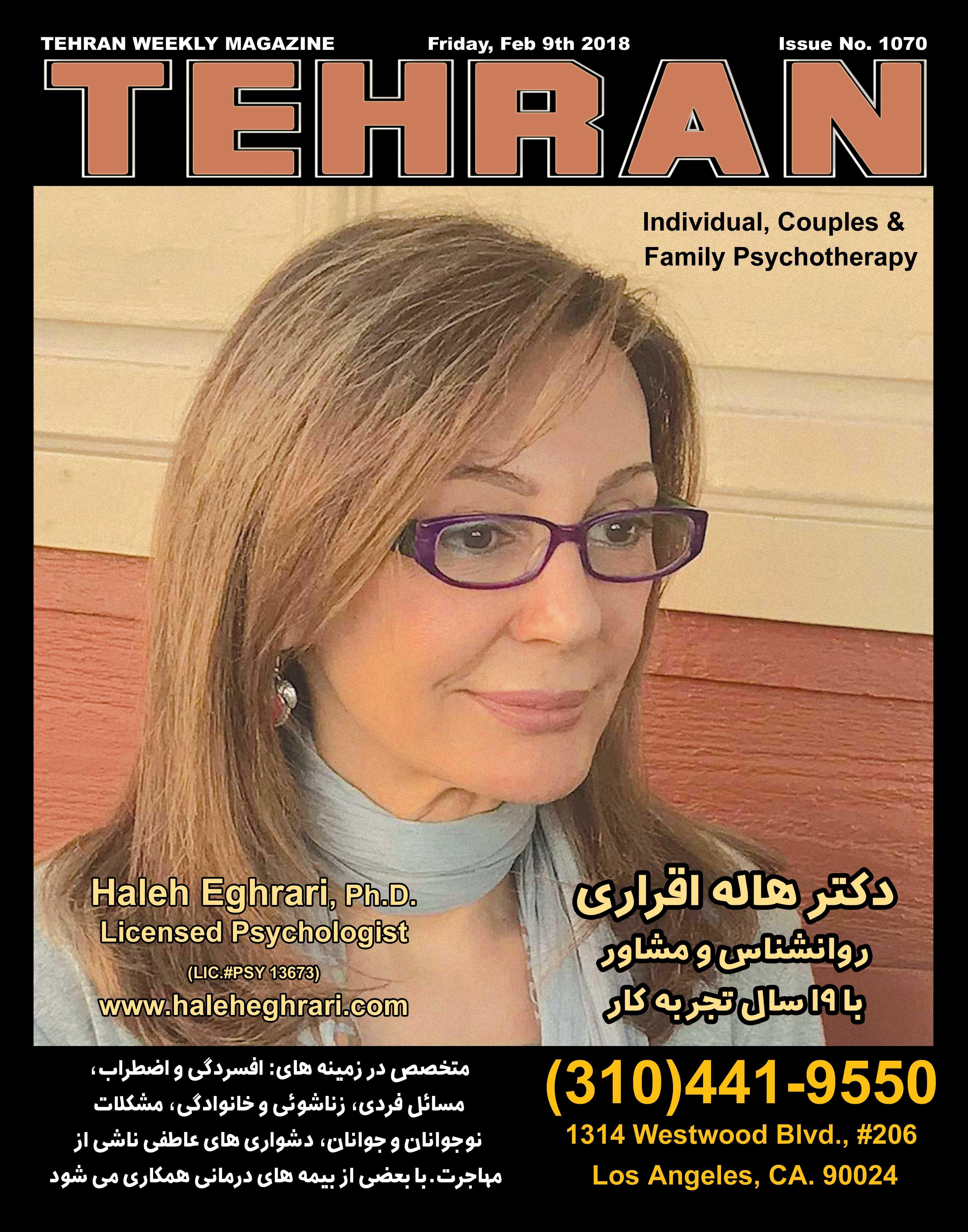 Dr.-haleh-eghrari-shahbod-noori